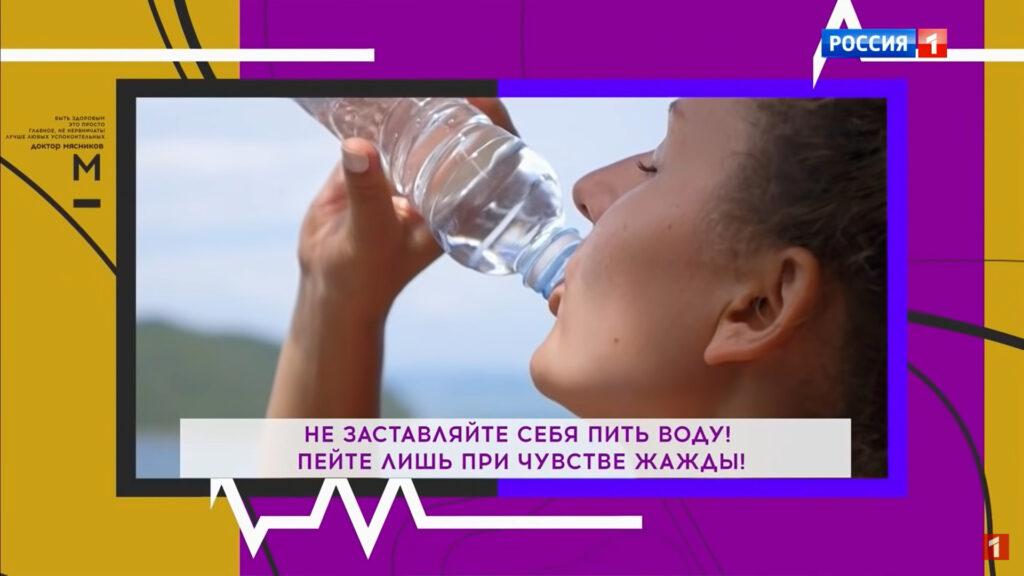 Пейте, если чувствуете жажду, не нужно заставлять себя