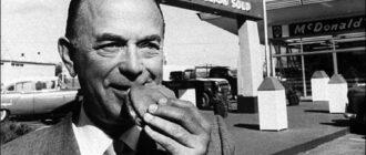 Рэй Крок биография: история успеха основателя Макдоналдс