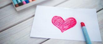 Как полюбить себя: советы психолога