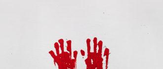 Комплекс жертвы в психологии: что это и как избавиться