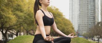 Как научиться медитировать новичкам в домашних условиях?