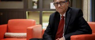 Топ-10 интересных и удивительных фактов из биографии Билла Гейтса