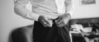 Почему вредно туго затягиваться ремнем: последствия и советы