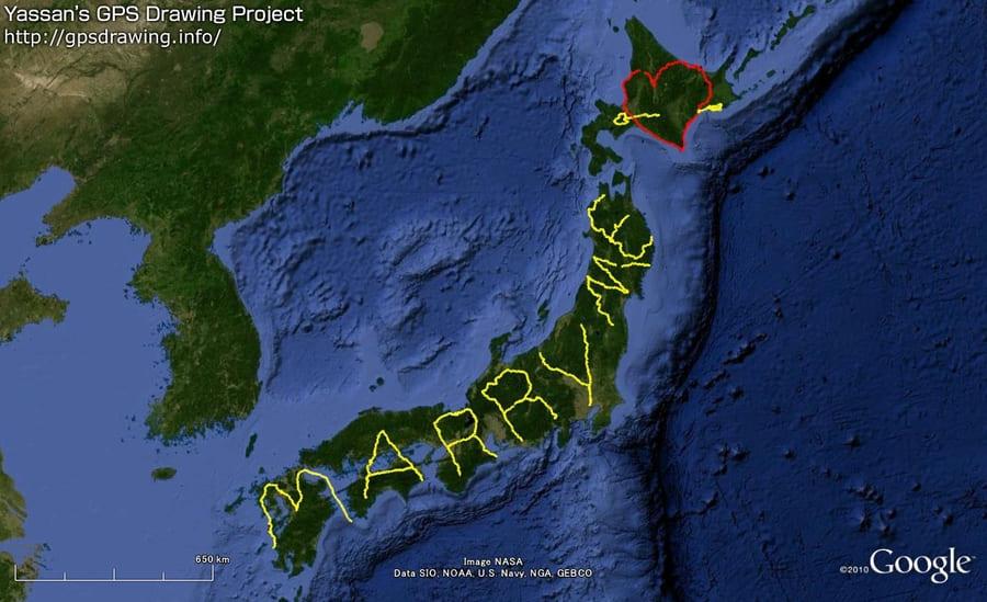 Ясуси Такахаши прошёл более 7000 км, чтобы с помощью GPS-рисунка сделать масштабное предложение руки и сердца своей девушке