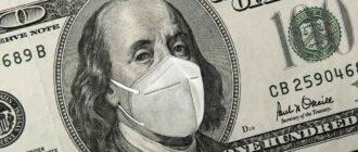 Сэкономить или съэкономить: как правильно пишется