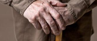 Реабилитация при болезни Паркинсона