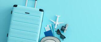 Как купить авиабилет с помощью сервиса «Связной Трэвэл»