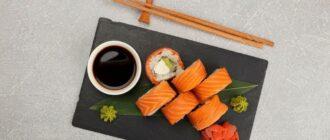 Суши в Екатеринбурге – обзор ресторанов и суши-баров