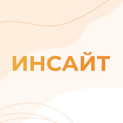 Psyinsight.ru